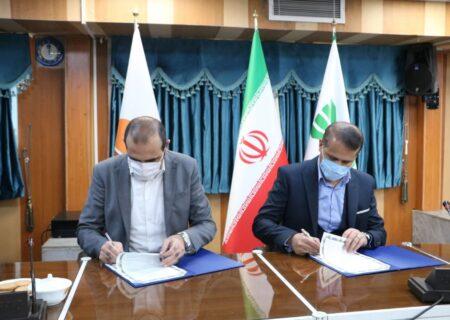 تفاهمنامه همکاری بین شرکت فروشگاههای زنجیرهای رفاه و مرکز آمار ایران امضا شد