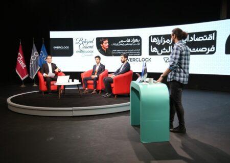 تحلیل صنعت رمزارزها و معرفی دستاوردهای یک تیم ایرانی