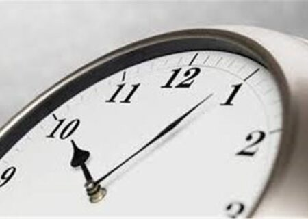 اعلام ساعت کاری شعب بانک سامان