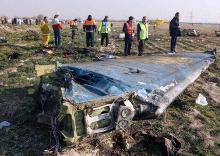 جلسه هیئتهای ایرانی و اوکراینی درباره سانحه سقوط هواپیما آغاز شد