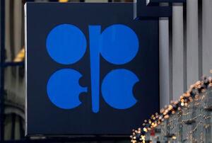 کاهش بیش از ۳ دلاری قیمت نفت خام سنگین ایران