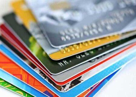 تعویض کارتهای بانک سامان بدون مراجعه به شعبه