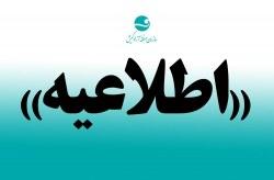 وضعیت جوی استان هرمزگان از ۲۲ تا ۲۵ آبان