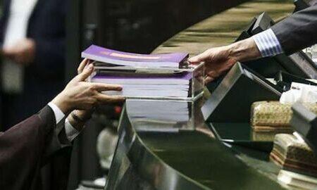 ابزارهای کلیدی دولت برای جبران کسری بودجه