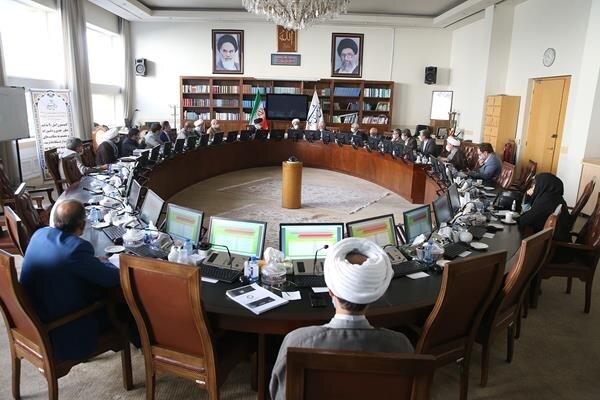 بررسی و تحلیل بودجه سال ٩٩ در کمیسیون اصل نود