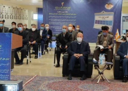 بهره برداری ۹ طرح زیربنایی برق اصفهان آغاز شد