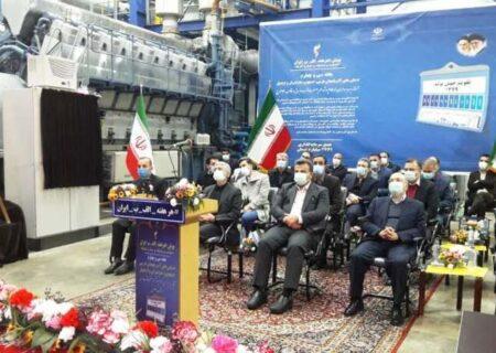 رئیس جمهوری ۹ طرح صنعت برق مازندران را افتتاح کرد