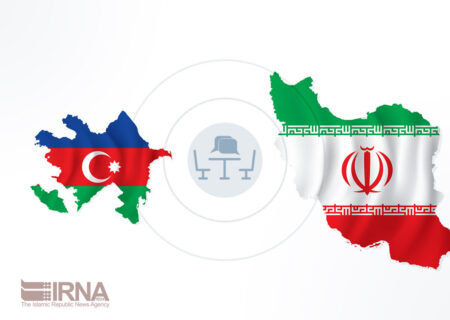 ظرفیتهای جدید حاشیه رود ارس برای همکاری ایران و آذربایجان