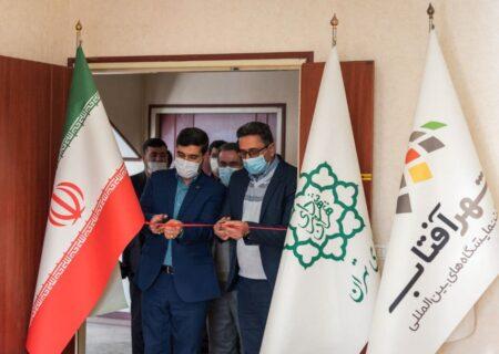 پایگاه مقاومت بسیج سردار عارف فتاحی در نمایشگاه بین المللی شهرآفتاب افتتاح شد