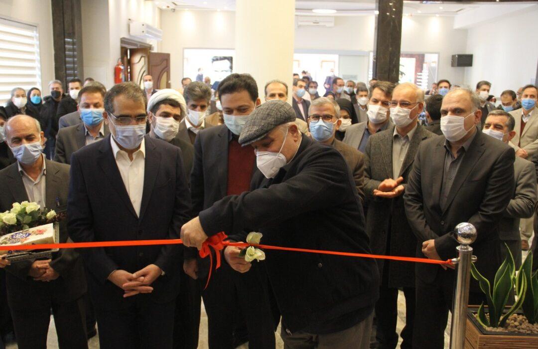 مجهزترین مرکز چشم پزشکی جنوب تهران در شهر ری افتتاح شد
