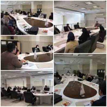 برگزاری جلسه هم اندیشی شعبه کرمانشاه