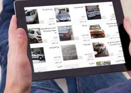 درج قیمت مسکن و خودرو در اپلیکیشنها؛ آری یا خیر؟