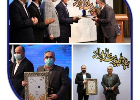 بیمه سرمد، برنده جایزه ملی مدیریت مالی ایران شد