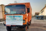 شرکت دخانیات ایران، در پی وقوع زلزله در شهر سی سخت و در راستای ایفای مسئولیتهای اجتماعی خود، یک و نیم میلیارد ریال به آسیب دیدگان این حادثه ناگوار کمک کرد