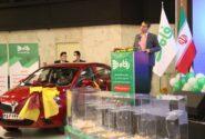 دومین برنده خوششانس خودروی برلیانس جشنواره «رفاه ملی» مشخص شد