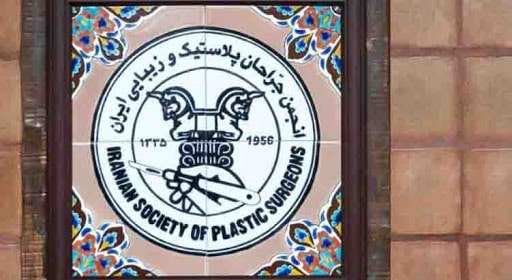 سرانه بالای جراحی بینی در ایران/ راهکار در امان ماندن دریچههای تنفسی قبل از جراحی بینی
