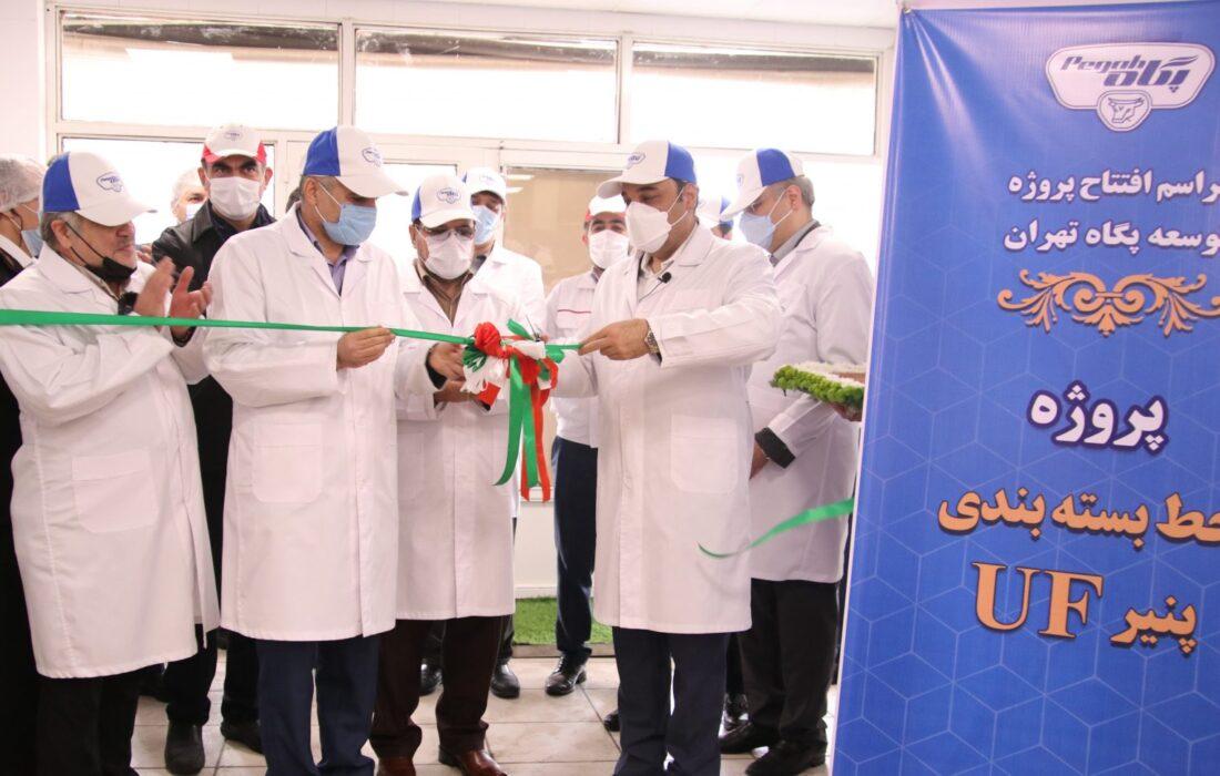 افتتاح همزمان ۹ پروژه صنایع شیر ایران در سه استان کشور