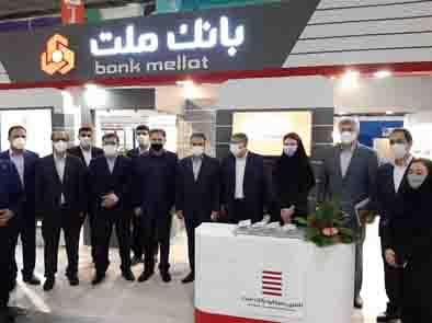 آمادگی کامل بانک ملت برای حمایت همه جانبه از صنعت پتروشیمی