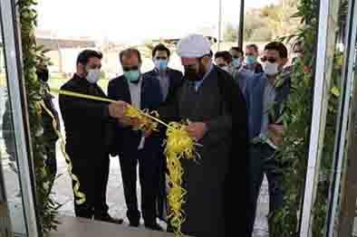 افتتاح مکان جدید شعبه خرمشهر زاهدان
