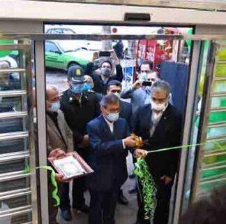 افتتاح مکان جدید شعبه لاهیجان بانک مهر ایران