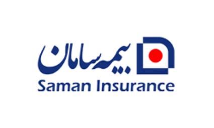 امضای تفاهمنامه همکاری مشترک میان بیمه سامان و شبکه فروشگاهی «دارا»