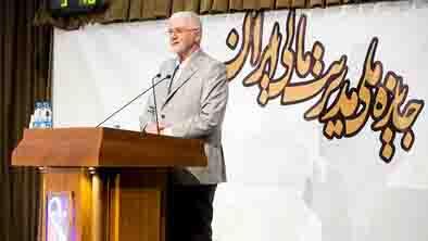 برای هفتمین سال متوالی؛ بانک پاسارگاد تندیس زرین جایزه ملی مدیریت مالی ایران را دریافت کرد