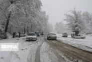 برف و باران ارمغان سامانه جدید بارشی برای ۲۲ استان