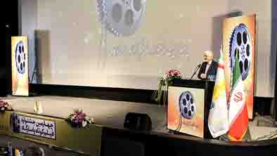 تقدیر از فیلمهایی با رویکرد حمایت از تولید و رشد اقتصاد ملی