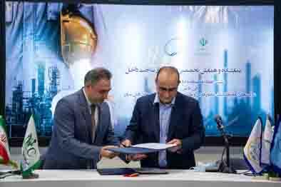 رکوردشکنی تاریخی نوری در تولید محصولات آروماتیکی/ امضای تفاهمنامه ساخت داخل  پتروشیمی نوری با سه شرکت ایرانی