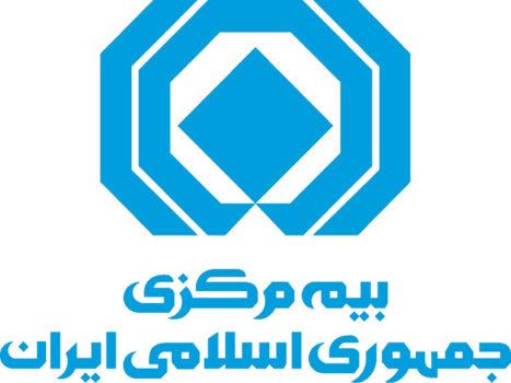 عبداللهی معاون توسعه مدیریت و منابع بیمه مرکزی شد