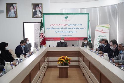 موفقیت کنونی پست بانک ایران، نتیجه برنامه ریزی دقیق و تلاش مجموعه مدیران و کارکنان بانک بوده است