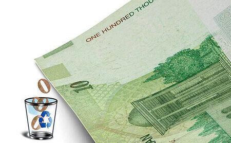 «پرداخت آنلاین» گرهگشای حذف صفر از پول ملی