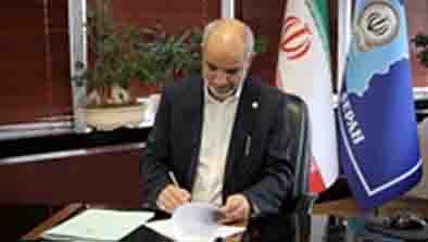 پیام تبریک مدیرعامل بانک سپه به مناسبت چهل و دومین سالگرد پیروزی انقلاب اسلامی