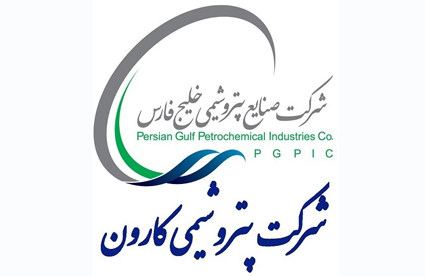 کاتالیست پرمصرف زنجیره ایزوسیانات ایرانیسازی شد