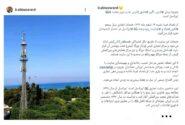 جزیرۀ زیبای کیش، نگین خلیج_فارس، جدیدترین مقصد ۵G ایرانسل است