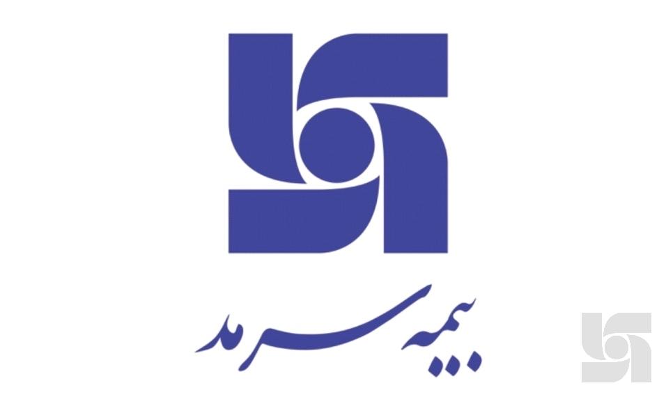 بیمه مرکزی بر مجوز قبولی اتکایی بیمه سرمد، مهر تائید زد