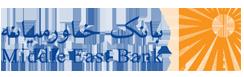 ساعت کاری شعب بانک خاورمیانه در ایام نوروز ۱۴۰۰