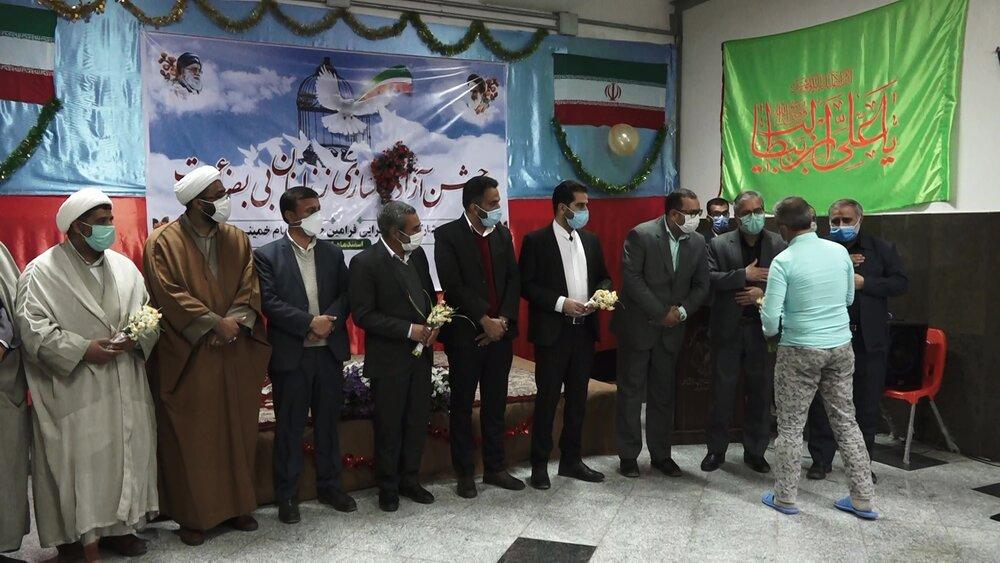 بازگشت ۳۱زندانی بی بضاعت به آغوش خانواده در خراسان جنوبی