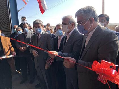 بهره برداری از واحد صنعتی و معدنی سنگاب ماکو در آذربایجان غربی