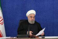 دکتر روحانی «حمید رضا مومنی» را به عنوان «مشاور رئیس جمهور در امور مناطق آزاد تجاری ـ صنعتی و ویژه اقتصادی» منصوب کرد