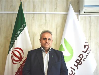 پیوستن صندوق تعاونی بازنشستگان علوم پزشکی کردستان به بانک مهر ایران
