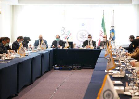 کنفرانس تجارت و همکاریهای اقتصادی جمهوری اسلامی ایران و سوریه