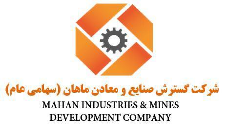 ۸۰ درصد طراحی کارخانههای فولاد توسط مهندسان داخلی انجام میشود/ تحریم، بومیسازی صنایع فولاد ایران را رشد داد