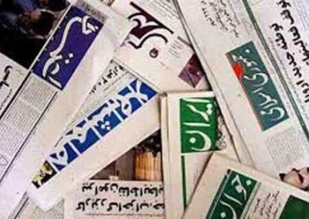 انتشار ۵۸۸ خبر و بازتاب خبری از بیمه دانا در رسانهها