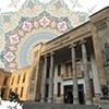روایت ۹۲ سال افتخار در موزه بانک ملی ایران
