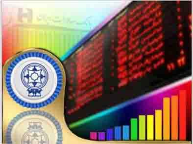 سود سهام شرکت «قند لرستان» در شعب بانک صادرات ایران پرداخت میشود