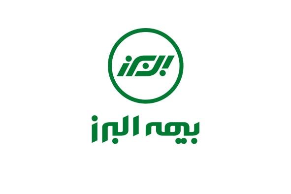 شیفت نوروزی بیمه البرز