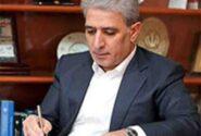 محمد رضا حسین زاده، مدیرعامل بانک ملی ایران