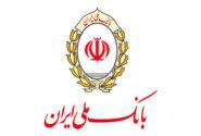 معاون وزیر آموزش و پرورش : عملکرد بانک ملی ایران در ساخت ۵۰۰ کلاس درس قابل تقدیر است