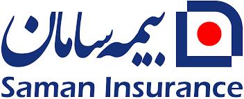 بیمه سامان در تعطیلات نوروز، درخدمت بیمه گذاران